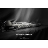 《KING2》POSI 波希 GOGORO2 專用 鋁合金 CMC 後搖臂 搖臂 輕量 強化剛性 排骨 避震器 五色可選