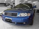 2003年 A4 寶石藍奧迪1.8 天窗/雙電動椅/4安/影音 超便宜菁英車!!
