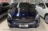 2017 A180 1.6L僅跑一萬多公里 實車實價
