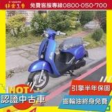 光陽 MANY 110 藍 2010【重新保養有保固】【中古二手機車】