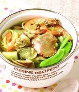 咖哩椰奶海鮮煲