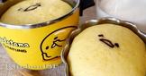 牛奶蒸蛋糕_電鍋料理 20分鐘