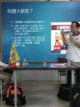 蘇煥智:黃偉哲大創案是黑金前兆 黃:為選情製造話題