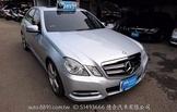 Mercedes-Benz/賓士 E-Class E250 2011款
