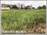 台南市新化區台南市 土地 新化高中6米美農地(2.7分)