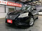 挑戰全網最低價 SUM實體店面 非代標商 2014年Nissan Sentra