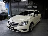 豐駿汽車 三峽總店 2012 A200d 總代理 一手女用車