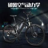 現貨正步 27.5寸碳纖維助力電動車山地車 鋰電池單車男女式電動自行車