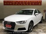 AUDI(奧迪)NEW A4 2.0TFSI I-KEY 全新中獎車