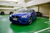 正14年小改款 BMW F10 M5 蒙地卡羅藍