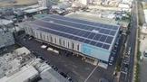 國壽建置壽險業最大規模太陽能發電,年發電209萬度