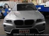BMW X3 柴油2.0總代理一手車