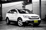 高雄巨將汽車宋小弟 日系休旅車 雙安全氣囊 頂級天窗 雙區恆溫ABS 認證+保固