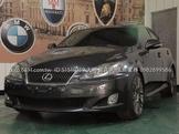無條件過件 還可以找錢的全新方案 2012年 IS250 頂級 NAVI版 便宜出售