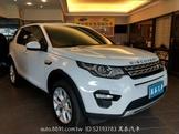 -萬泰汽車-2017 Land Rover Discovery Sport 2.