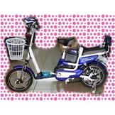 綠馳電動車E-Bike- AEU1 (藍)-電動自行車/電動輔助自行車/電動機車/電動車