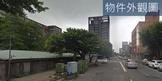 新竹市北區西大路 透天厝 西大盤石超便宜透天