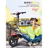 電動車 電動自行車新版標電動車學生電瓶車男女48V小型電動代步車