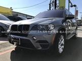 我們不一樣 實車實價 BMW X5 3.0 5+2人座 市場稀有