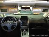 【低價入庫】2005 Lexus IS250  低調勁旅