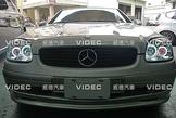 威德汽車精品 BENZ SLK.R170黑框.晶鑽光圈魚眼一體成形大燈