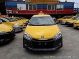 永義計程車