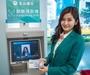 NEC攜手玉山銀行 共同打造ATM人臉辨識系統