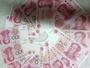 瑞銀:明年底人民幣匯率會貶破7.3