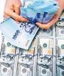 新台幣升1.4分 收31.352元