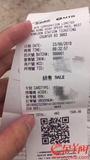 香港高鐵開出首張罰單:坐過站被罰港幣1500元