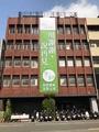 豐原三民書局將熄燈 網友:用新台幣下架是件悲傷的事
