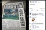 水、拉麵只賣100日圓 台網友讚日本商人:不賺天災錢
