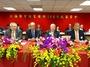 上海商銀通過配發現金股息2元 殖利率約3.6%