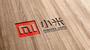 小米認購首日 前十家券商融資逾港幣70億元