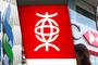 香港反送中 滙豐、渣打等銀行暫停服務