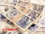 不敗資產抗貨幣戰 日圓 美股 黃金漲勢旺