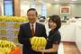 兆豐銀送香蕉吸力大 上萬客戶回流