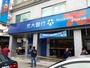 台中元大銀行搶案 警帶回男子初步排除犯案