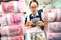 中美貿易協議初步達成 人民幣貶值壓力稍解