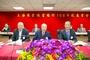 上海商銀年底IPO 僅單一銀行市值就打敗4家金控