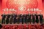 華南銀行成立百年 創最佳的獲利及資產品質