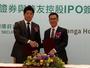中國信託證券攜日本善友控股 簽訂第一上市櫃輔導契約