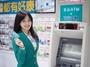 讓購物更便利!全台125間家樂福皆可使用「玉山銀行ATM」