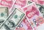 境外機構認為人民幣匯率「破七」可能性高