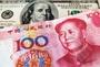 守人民幣 中國動用320億美元外匯存底