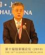 郭樹清:貿易戰難持續 人民幣不會大貶