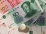 11日人民幣對美元中間價大幅下調414個基點