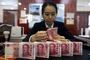人民幣匯改三周年 大陸央行何時再出手?