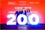搶賺人民幣 希爾頓2個月內在中國狂開8家飯店