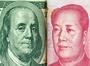 人民幣兌美元中間價破6.91 貶勢受關注